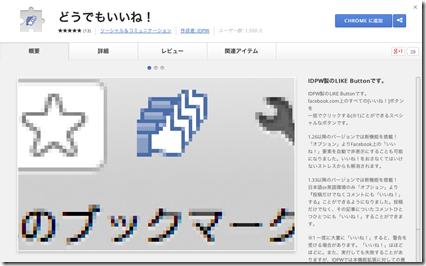 スクリーンショット 2014-04-18 16.50.06