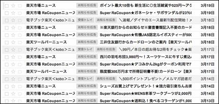 スクリーンショット 2014-05-15 13.33.17