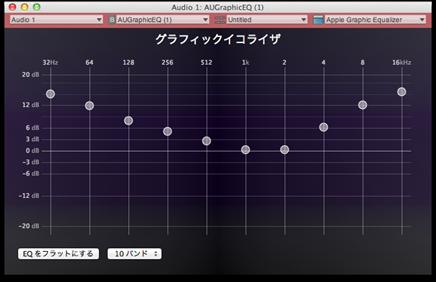 スクリーンショット 2014-06-29 20.34.46