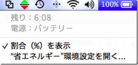 スクリーンショット 2014-07-14 21.58.13