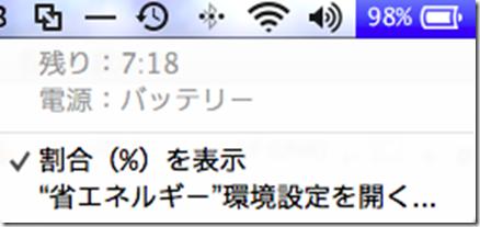 スクリーンショット 2014-07-14 22.13.49