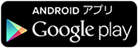 GooglePlay Downlord
