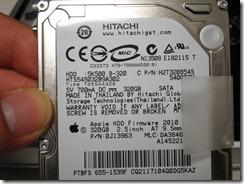 P6250009