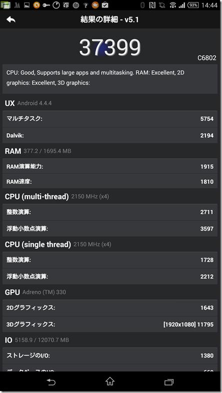 Screenshot_2014-10-20-14-44-16