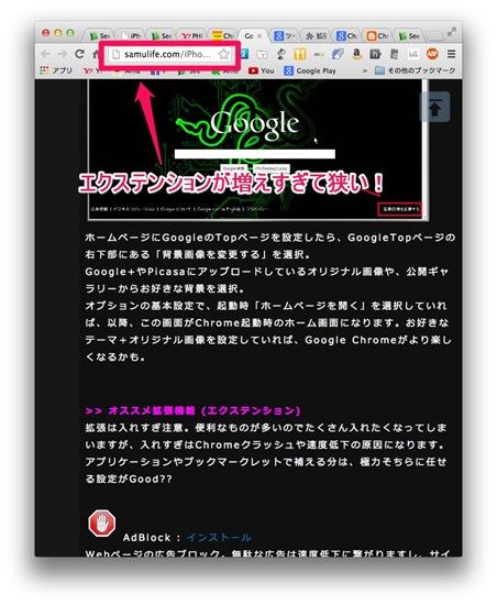 スクリーンショット_2014-05-20_16.13.58_052014_042018_PM