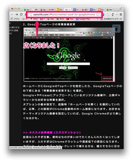 スクリーンショット_2014-05-20_16.15.42_052014_042058_PM