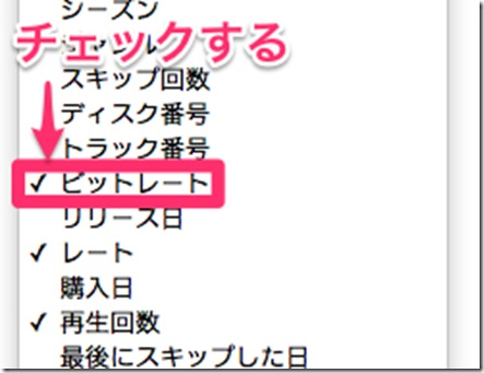 スクリーンショット_2014-08-04_19_04_24