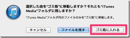 スクリーンショット_2014-08-04_3_16_58