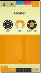 iPhone-2014.04.23-10.50.05.000