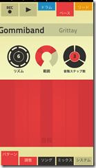 iPhone-2014.04.23-10.50.29.000