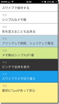 iPhone-2014.04.24-16.49.46.000