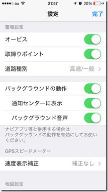 iPhone-2014.04.24-21.57.19.000
