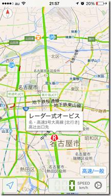 iPhone-2014.04.24-21.57.44.000