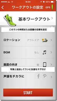 iPhone-2014.04.25-15.04.51.000