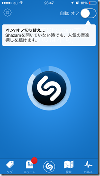 iPhone-2014.04.25-23.47.21.000