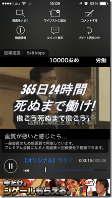 iPhone-2014.04.27-15.09.45.000