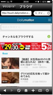 iPhone-2014.04.28-20.04.13.000