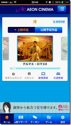 iPhone-2014.05.01-20.44.23.000