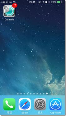 iPhone-2014.05.06-21.35.14.000