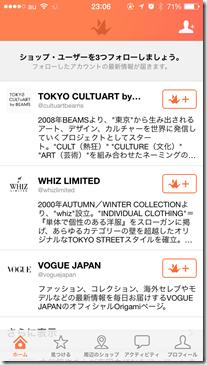 iPhone-2014.05.06-23.06.25.000