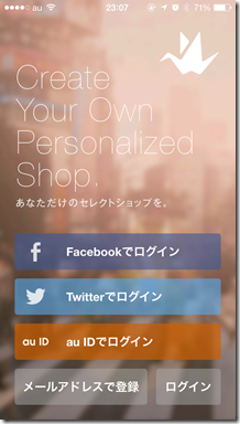 iPhone-2014.05.06-23.07.30.000