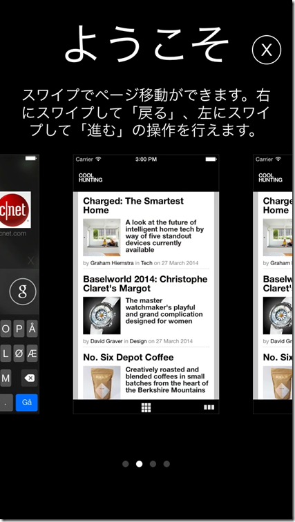 iPhone-2014.05.10-19.12.56.000