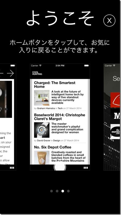 iPhone-2014.05.10-19.13.00.000