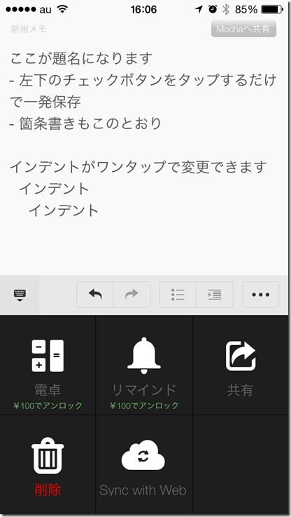 iPhone-2014.05.11-16.06.17.000
