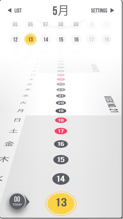 iPhone-2014.05.13-11.27.15.000