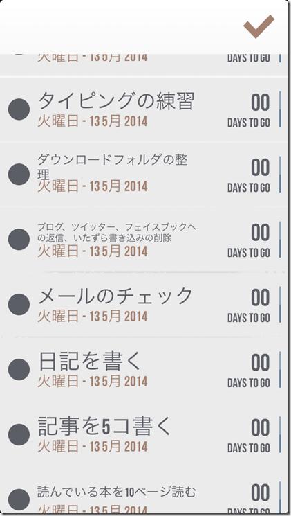 iPhone-2014.05.13-11.47.48.000
