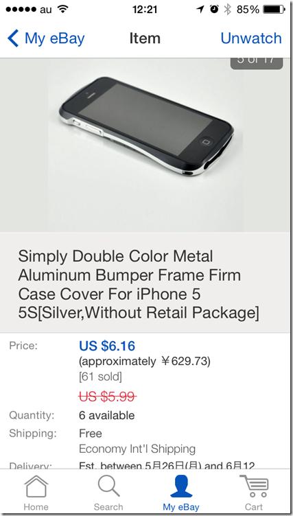 iPhone-2014.05.15-12.21.42.000