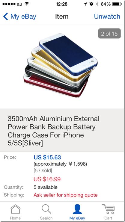 iPhone-2014.05.15-12.28.00.000