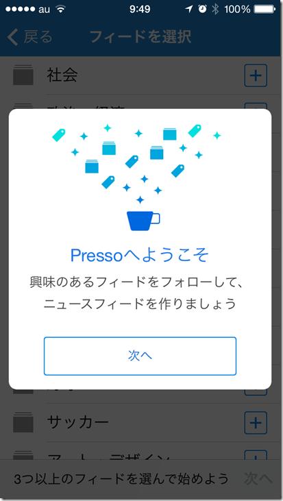 iPhone-2014.05.16-09.49.20.000