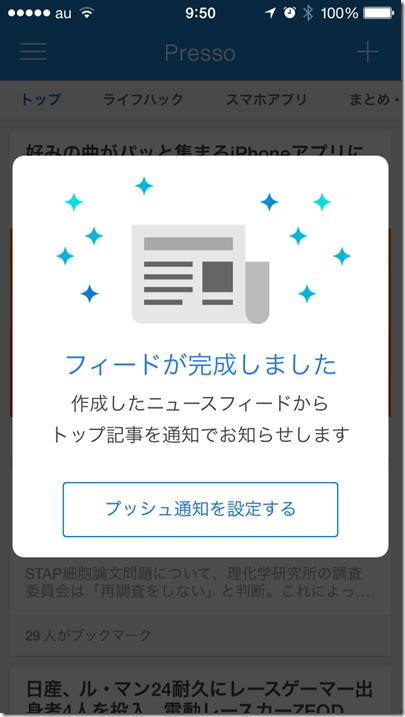 iPhone-2014.05.16-09.50.02.000