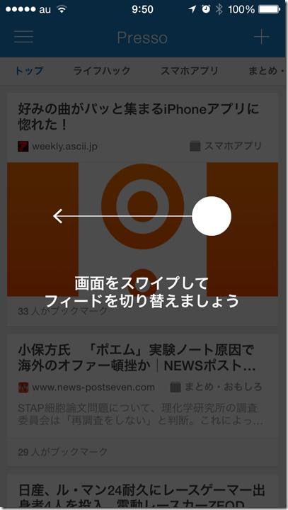 iPhone-2014.05.16-09.50.12.000
