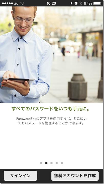 iPhone-2014.05.16-10.20.53.000