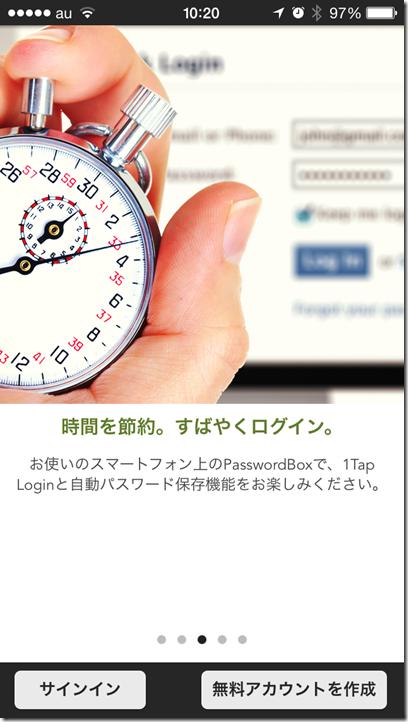 iPhone-2014.05.16-10.20.55.000