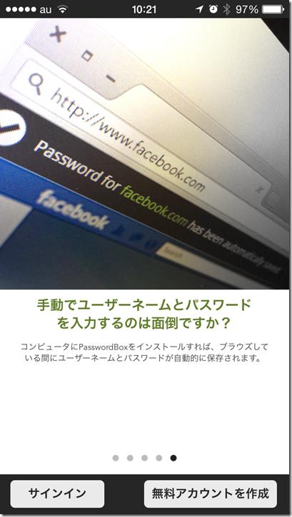 iPhone-2014.05.16-10.21.00.000