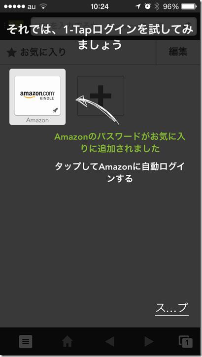 iPhone-2014.05.16-10.24.39.000