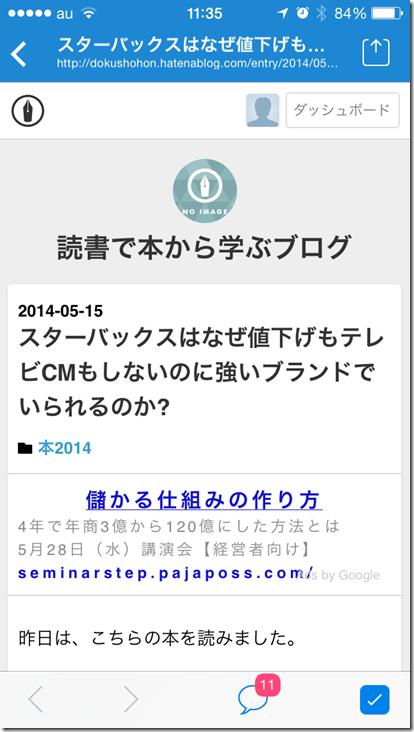 iPhone-2014.05.16-11.35.24.000 (1)