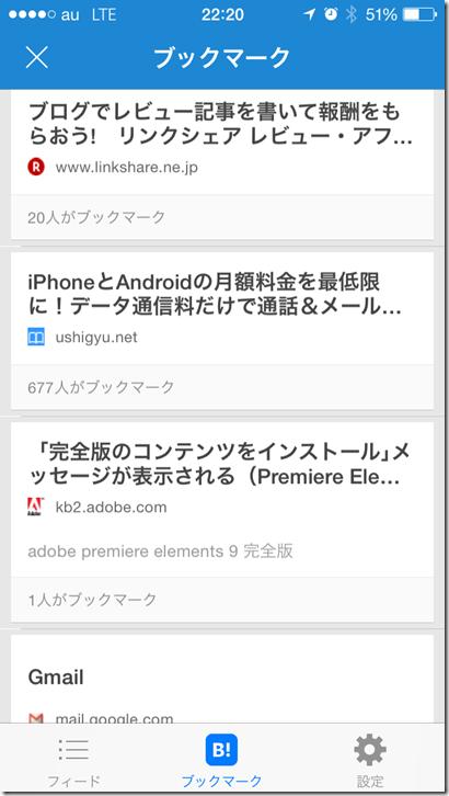 iPhone-2014.05.16-22.20.56.000 (1)