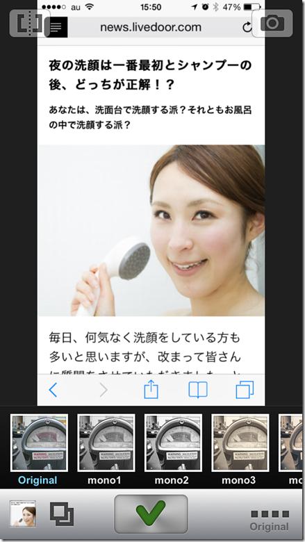 iPhone-2014.06.11-17.30.06.000