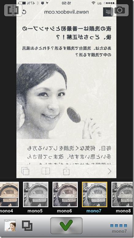 iPhone-2014.06.11-17.30.23.000