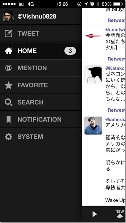 iPhone-2014.07.02-15.26.50.000