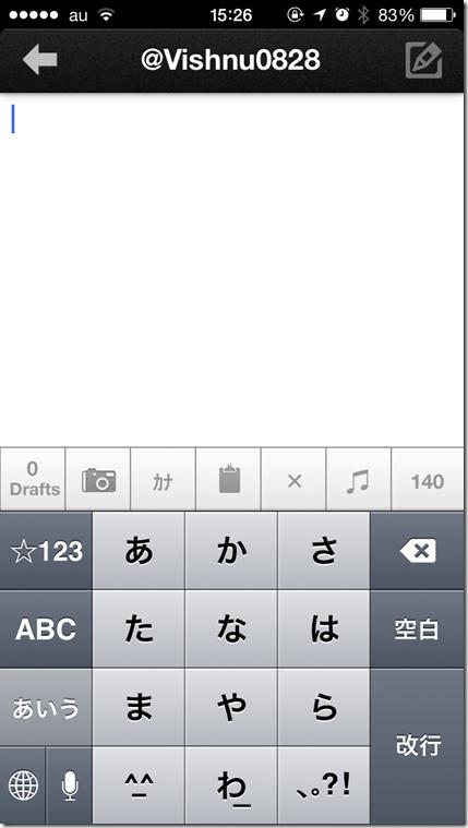 iPhone-2014.07.02-15.26.55.000