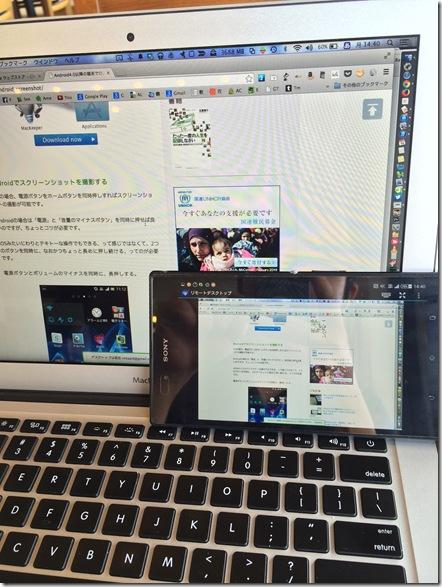 iPhone-2014.07.14-14.40.13.116