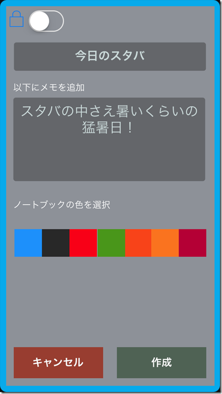 iPhone-2014.07.25-15.57.28.000
