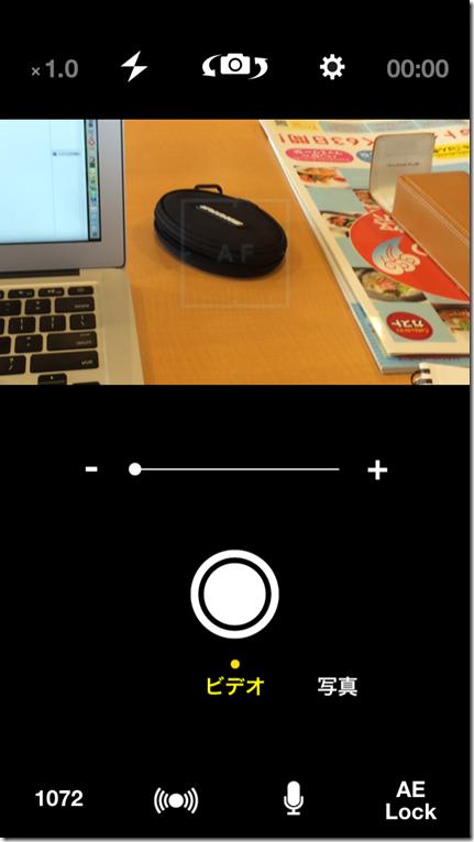 iPhone-2014.08.27-15.01.14.000