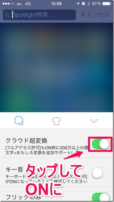 iPhone-2014.09.22-13.59.30.000_092214_022333_PM