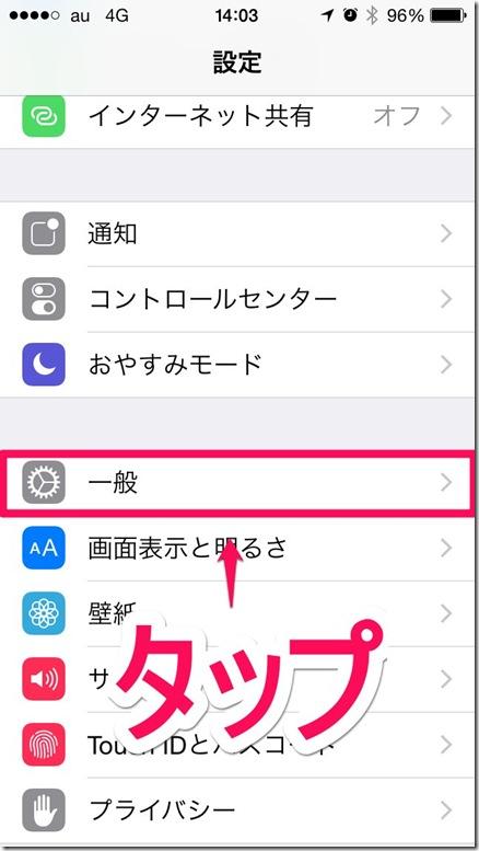 iPhone-2014.09.22-14.03.47.000_092214_021627_PM